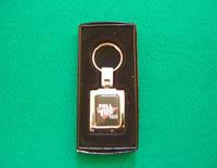 Full Tilt Poker Silver Keychain
